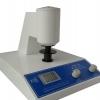 Desktop Whiteness Tester Leucometer (เครื่องวัดความขาวแบบตั้งโต๊ะ) รุ่น WSB-2 ราคากันเอง