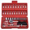 46pcs/set Wrench Socket Set Professional Hardware Car Boat Motorcycle Repairing Tools Kit Multitool Hand Tools Car-Styling
