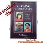 อ่านเปลี่ยนชีวิต! Reading Changed My Life!