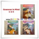 พร้อมส่ง Grammar in Mind 1-3 (With Workbook Inside)