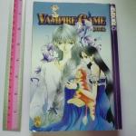 Vampire Game 8