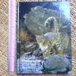 Wildlife Photographer of the Year: Diary 2013