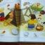 First FRENCH Word Book (Usborne Farmyard Tales) thumbnail 5