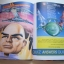 The Official Thunderbirds Annual (1993) Authorised Edition thumbnail 12