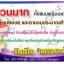 ขายส่งเหมาพาเลทหนังสือเด็กภาษาอังกฤษมือสอง รอบสินค้าถึงไทย 25 ต.ค. 2560 (Wholesale Used Children's Books) thumbnail 1
