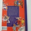 Enid Blyton's Adventure Treasury thumbnail 7