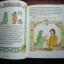 Little Girls Bible Storybook thumbnail 6