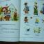 First FRENCH Word Book (Usborne Farmyard Tales) thumbnail 3