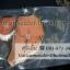 ถุงซีลสูญญากาศลายนูน แบบเป็นม้วน (Roll) ขนาด 28cm X 5m thumbnail 6