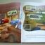 Disney-Pixard CARS: Complete Cars Book (มีตำหนิ) thumbnail 6