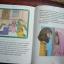 Little Girls Bible Storybook thumbnail 8