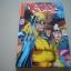 X-Men Annual (1996) thumbnail 1