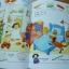 First FRENCH Word Book (Usborne Farmyard Tales) thumbnail 6