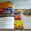 Disney-Pixard CARS: Complete Cars Book (มีตำหนิ) thumbnail 5