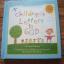 Children's Letters to GOD thumbnail 1